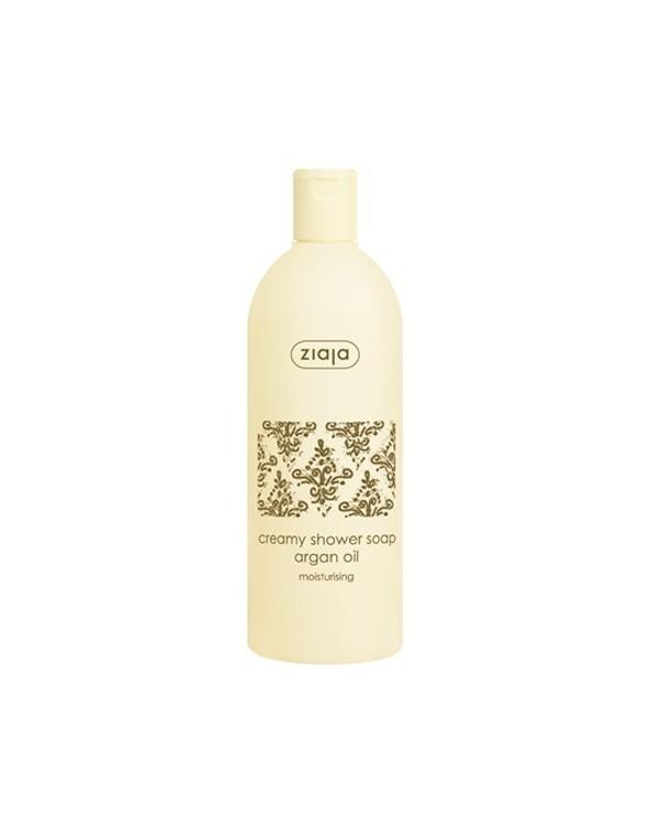 摩洛哥堅果柔膚滋潤沐浴皂