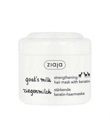 羊奶強韌護髮膜