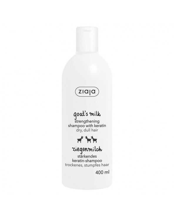 羊奶強韌潔淨洗髮精