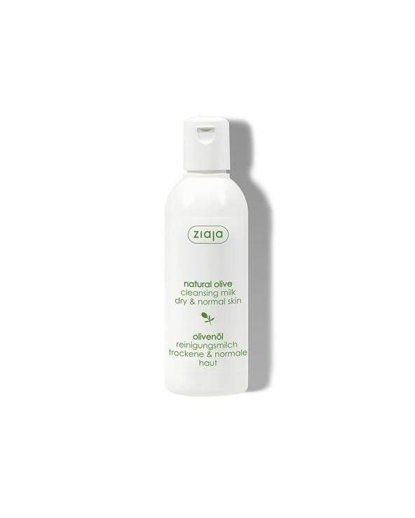 天然橄欖溫和潔膚乳