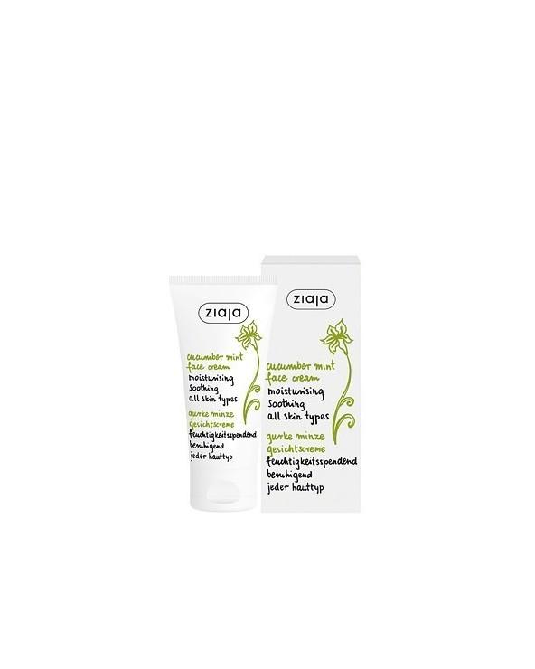 橄欖葉雙效潔膚油