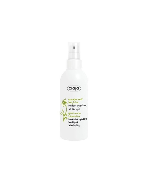 橄欖葉保濕眼部卸妝液