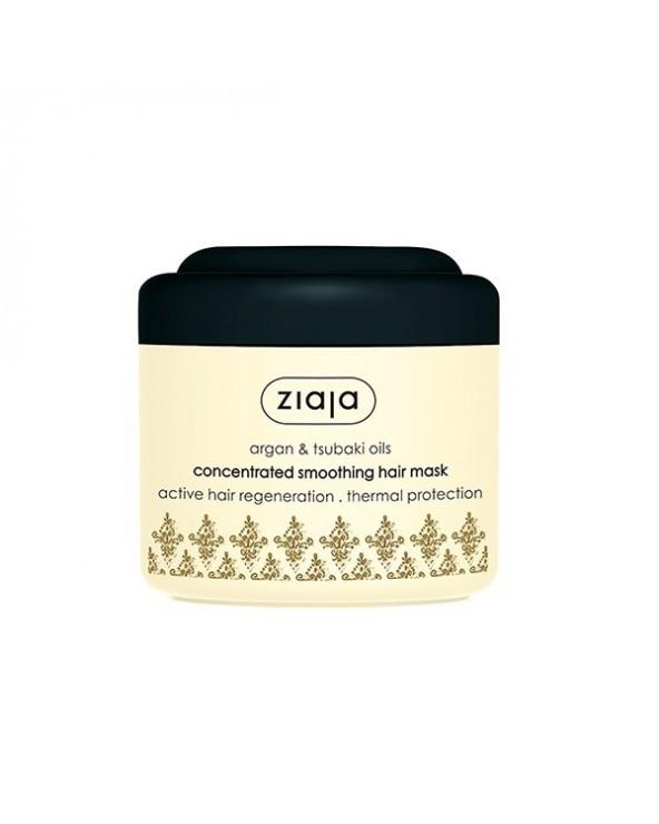 摩洛哥堅果&山茶花修護髮膜