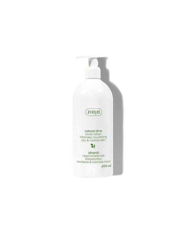 天然橄欖保濕身體乳液